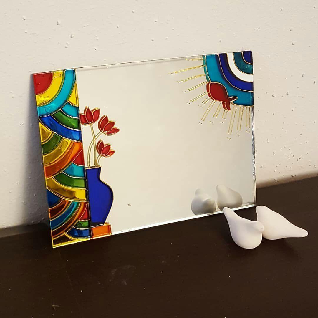 آینه ویترای